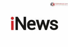 Lowongan Kerja PT Visi Citra Mitra Mulia (iNews TV)